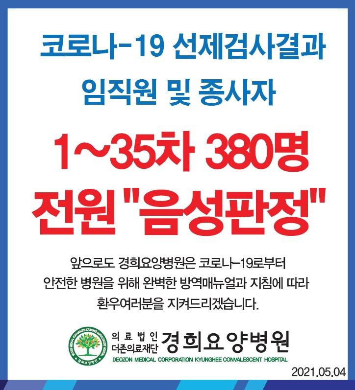bc19f5cda9afc8ce18512bb6619faa4d_1620114087_7375.jpg